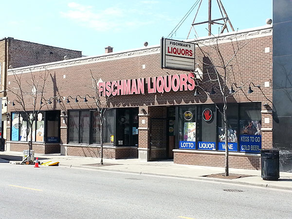 fischman-liquors-to-reopen